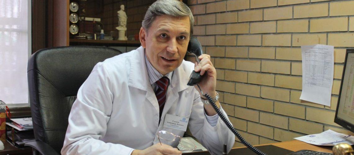 upravlenie-medicinskoi-klinikoi